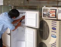 Sửa tủ lạnh tại Phú mỹ-0978850989