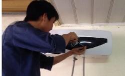sửa bình nóng lạnh tại Mai Dịch 0978850989
